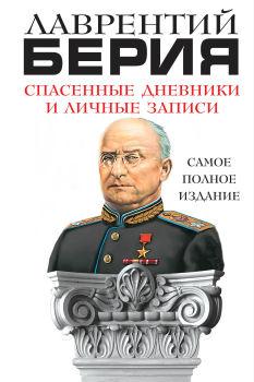 ロシア史(20世紀) ロシア語書...