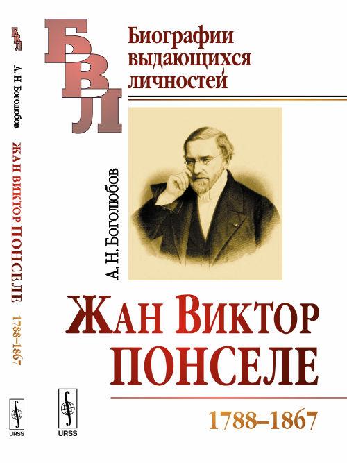 自然科学・技術 ロシア語書店日...